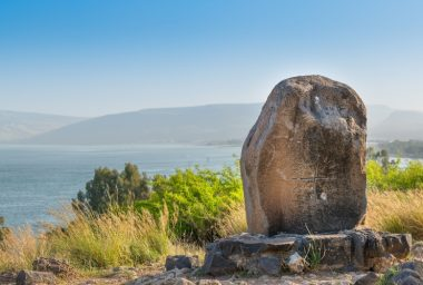 <p>Voyage ressourcement au coeur de soi, en Israël<br /> La 7e Porte</p> <p>22 mai au 6 juin 2019</p>
